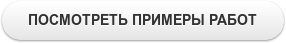 buttons%2F6116609.png